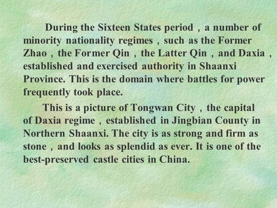 During the Sixteen States period , a number of minority nationality regimes , such as the Former Zhao , the Former Qin , the Latter Qin , and Daxia ,