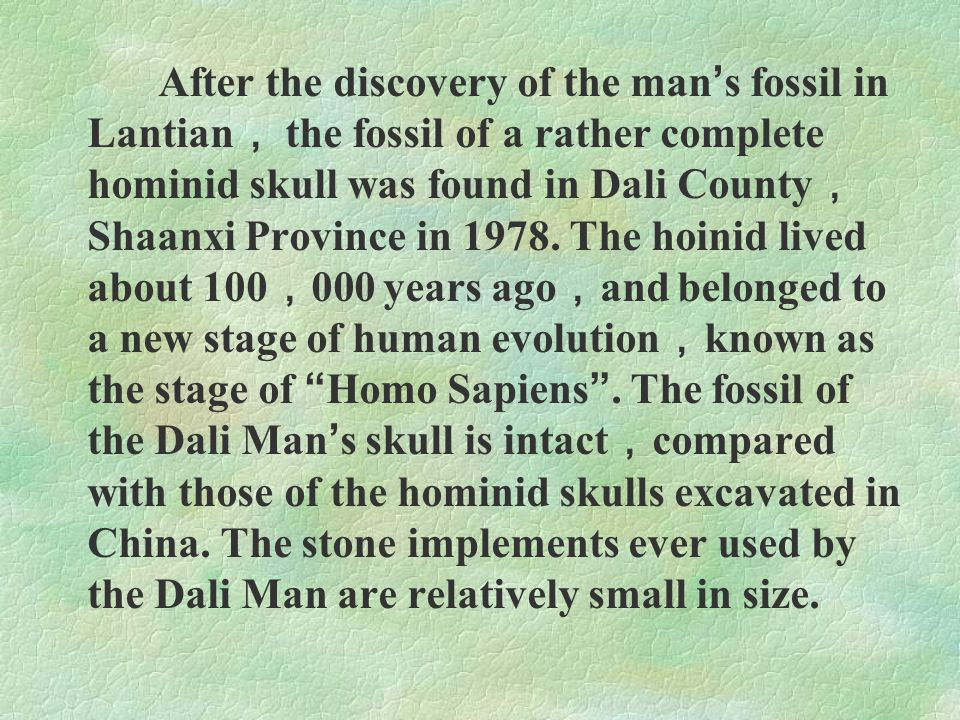 After the discovery of the man ' s fossil in Lantian , the fossil of a rather complete hominid skull was found in Dali County , Shaanxi Province in 19