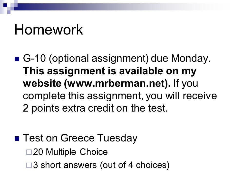 Homework G-10 (optional assignment) due Monday.
