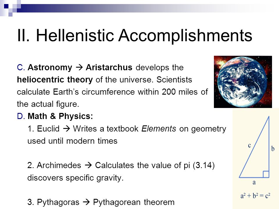 II. Hellenistic Accomplishments C.