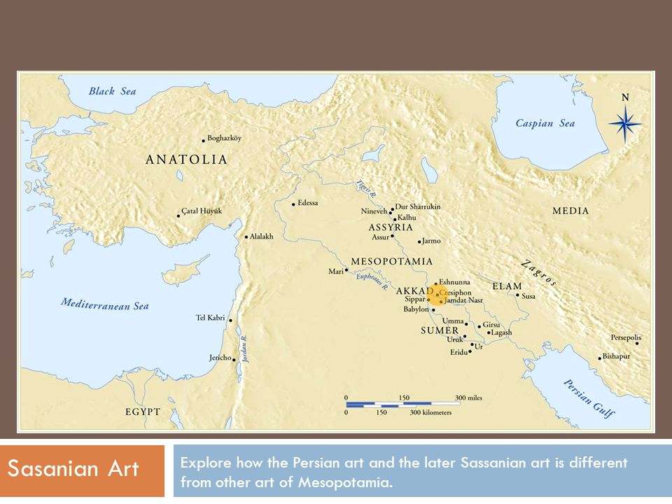 Sasanian Art Explore how the Persian art and the later Sassanian art is different from other art of Mesopotamia.