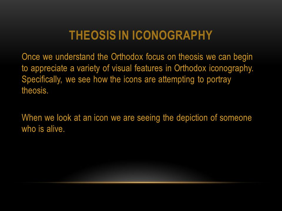 ICONS: WORD OF GOD The iconographer does not have the right to change an icon just to be different and creative.