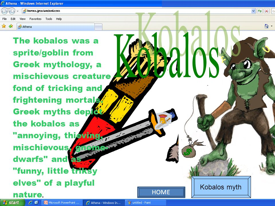 HERACLES KOBALOSHYDRA LOG OUT
