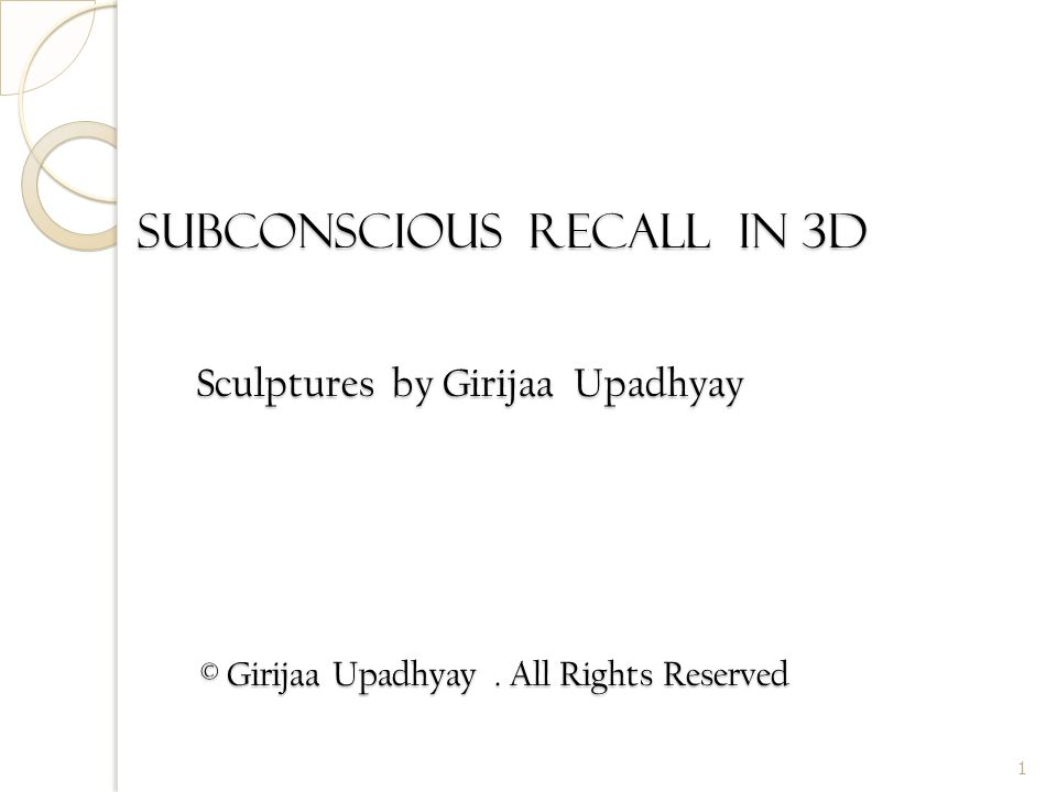 SUBCONSCIOUS RECALL IN 3D Sculptures by Girijaa Upadhyay © Girijaa Upadhyay. All Rights Reserved SUBCONSCIOUS RECALL IN 3D Sculptures by Girijaa Upadh