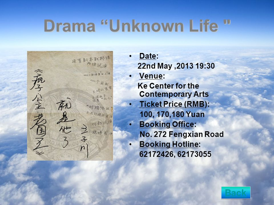 Drama Unknown Life Date: 22nd May,2013 19:30 Venue: Ke Center for the Contemporary Arts Ticket Price (RMB): 100, 170,180 Yuan Booking Office: No.