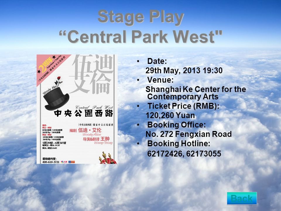 Stage Play Central Park West Date: 29th May, 2013 19:30 Venue: Shanghai Ke Center for the Contemporary Arts Ticket Price (RMB): 120,260 Yuan Booking Office: No.