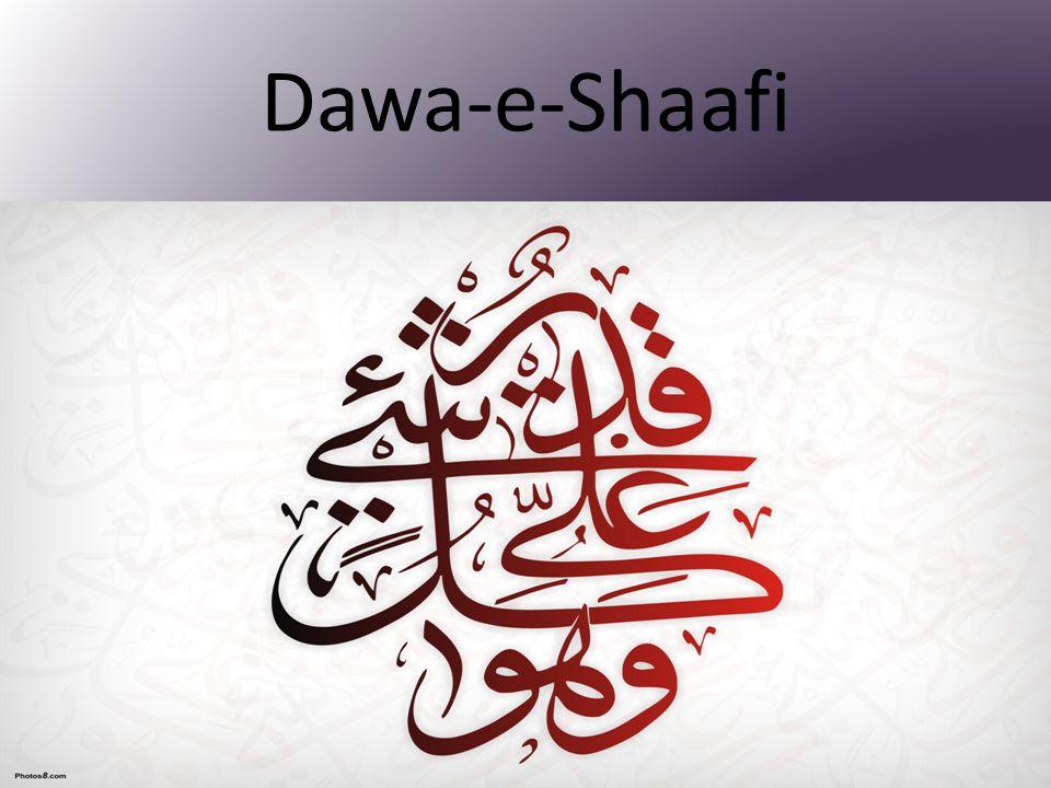 Dawa-e-Shaafi
