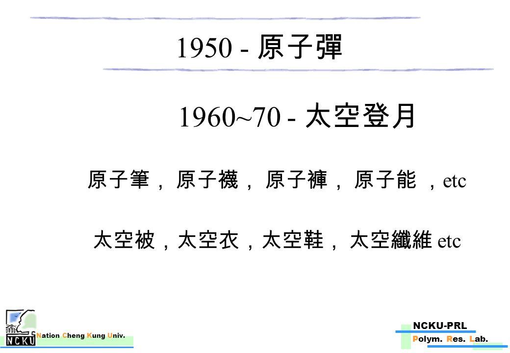 NCKU-PRL Polym.Res. Lab. Nation Cheng Kung Univ. 2.