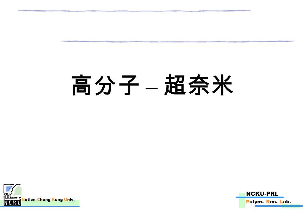 NCKU-PRL Polym.Res. Lab. Nation Cheng Kung Univ.