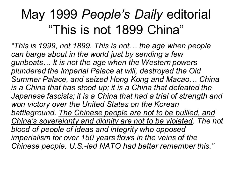 May 1999 People's Daily editorial This is not 1899 China This is 1999, not 1899.