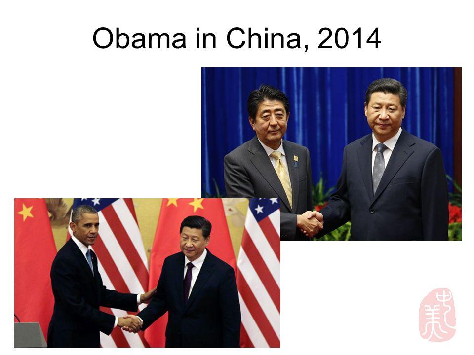 Obama in China, 2014