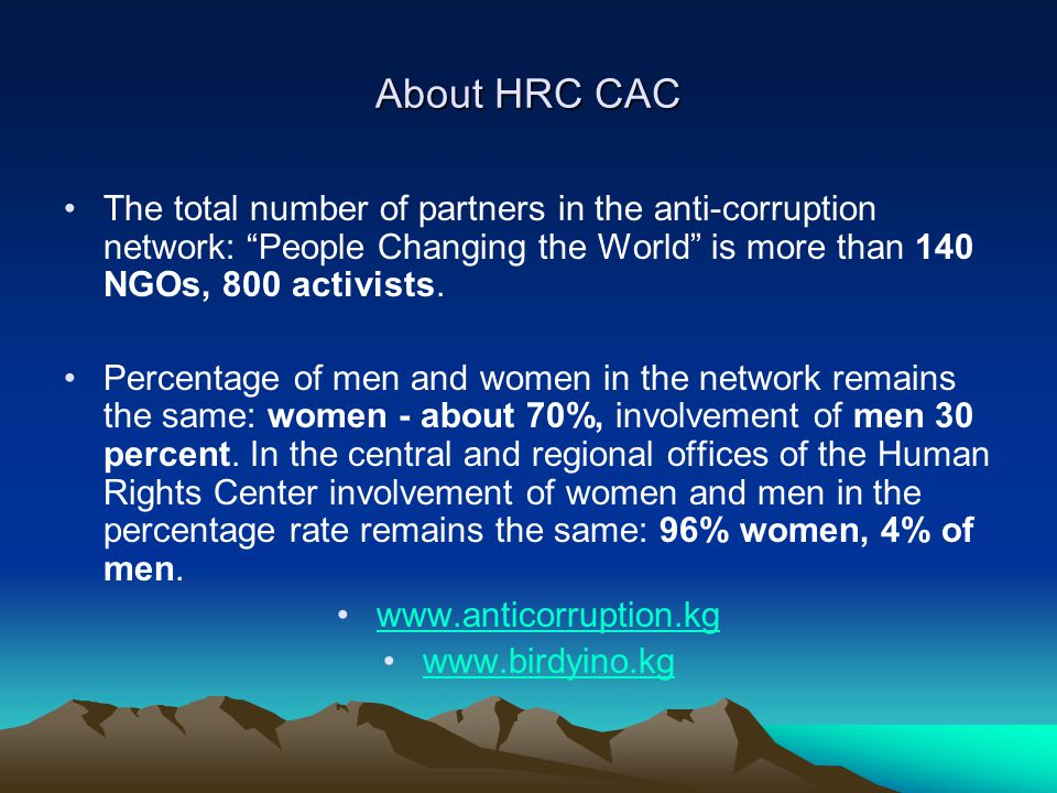 About HRC CAC The total number of partners in the anti-corruption network: People Changing the World is more than 140 NGOs, 800 activists.