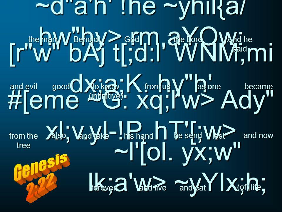 ~d a h !he ~yhil{a/ hw hy> rm,aYOw: [r w bAj t[;d:l WNM,mi dx;a;K.
