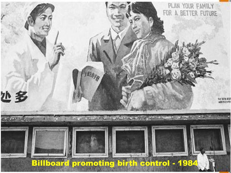 Billboard promoting birth control - 1984