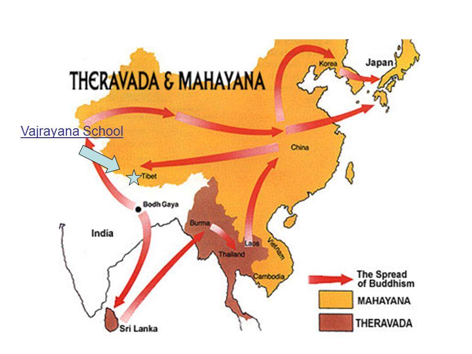 Vajrayana School