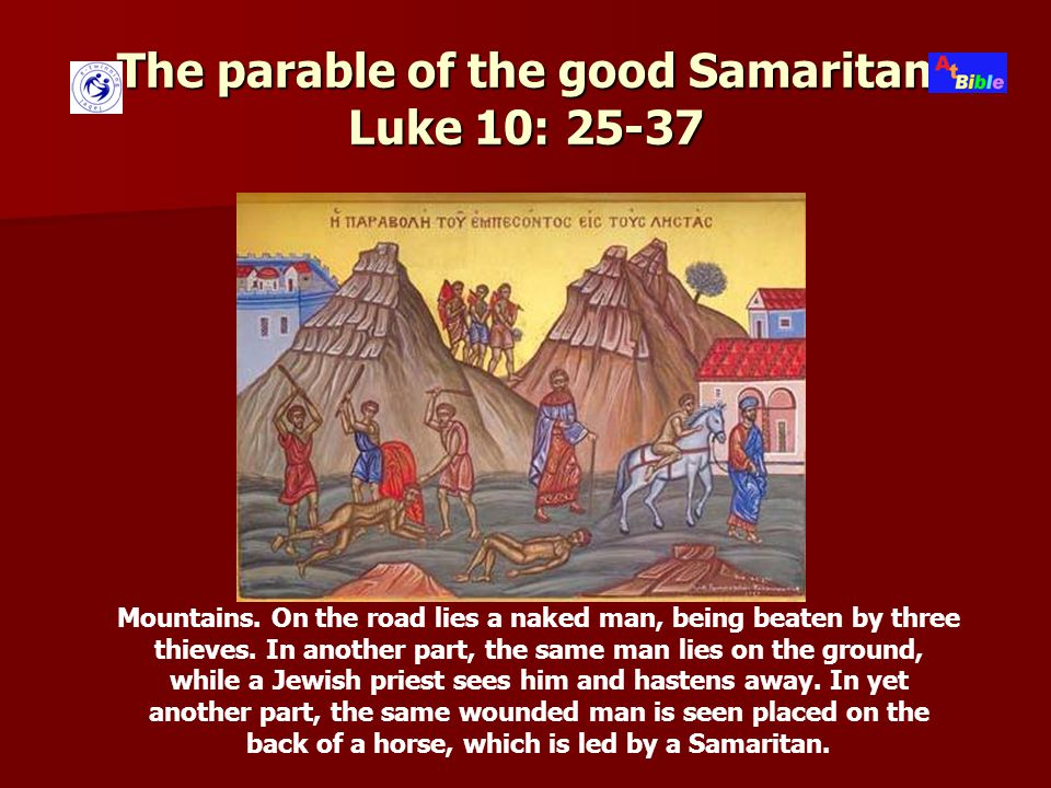 The parable of the friend of midnight Luke 11: 5-13 The icon shows a house in which the members of the family are asleep, while someone is knocking on the gate.