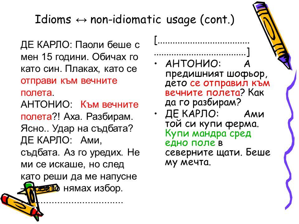 Idioms ↔ non-idiomatic usage (cont.).