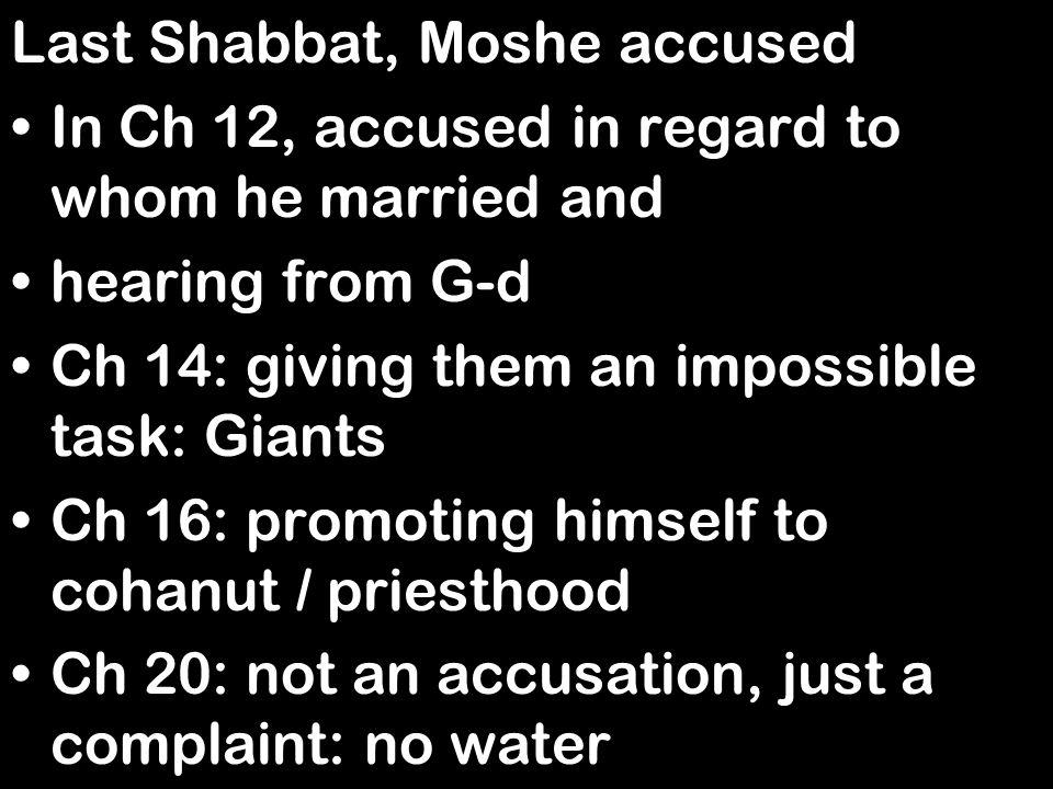 B'Midbar בְּמִדְבַּר (Numbers) 20.3-6 (from) Hukkat (Regulation) חֻקַּת
