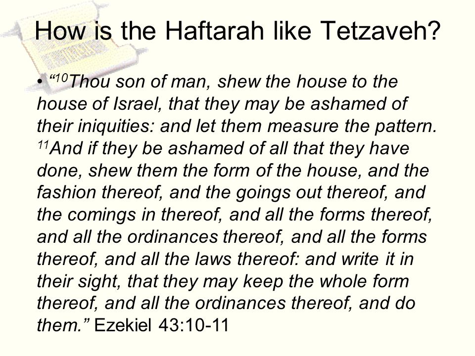 How is the Haftarah like Tetzaveh.