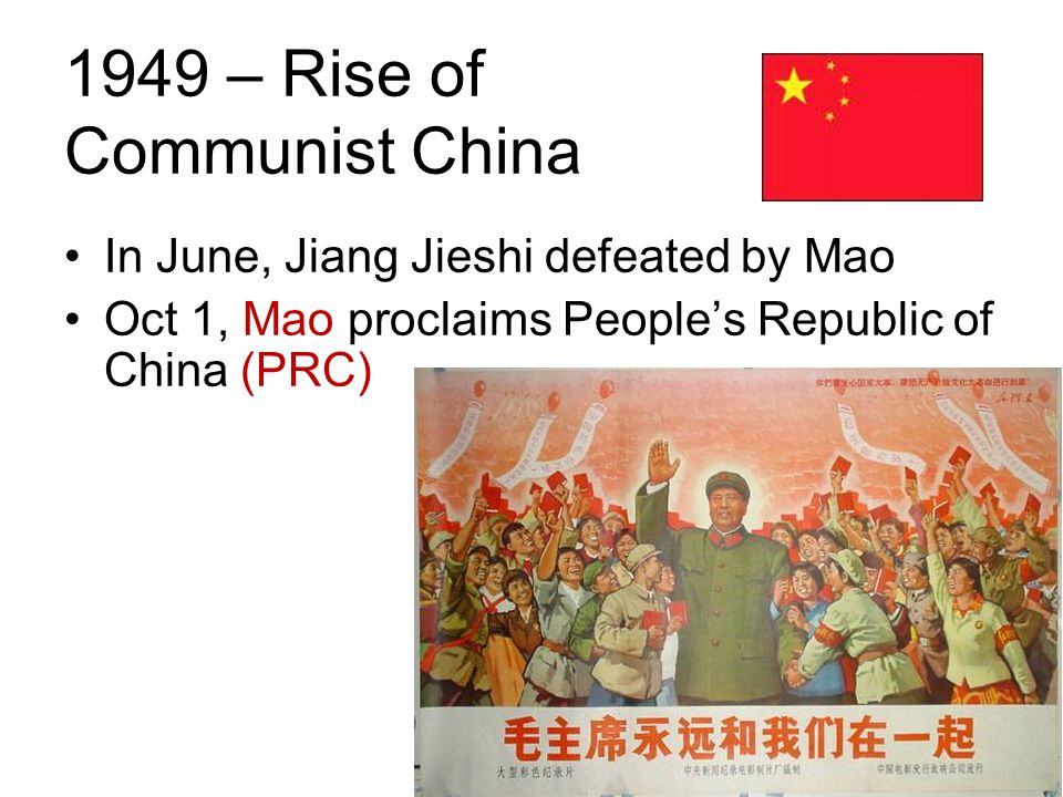 1949 – Rise of Communist China In June, Jiang Jieshi defeated by Mao Oct 1, Mao proclaims People's Republic of China (PRC)