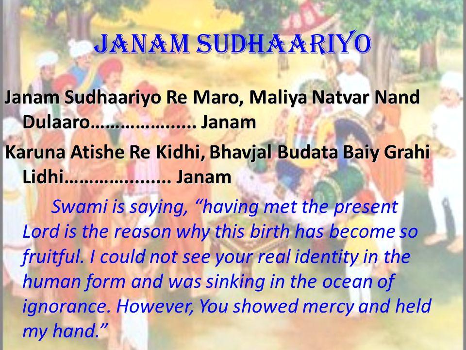 Janam sudhaariyo Janam Sudhaariyo Re Maro, Maliya Natvar Nand Dulaaro……………......
