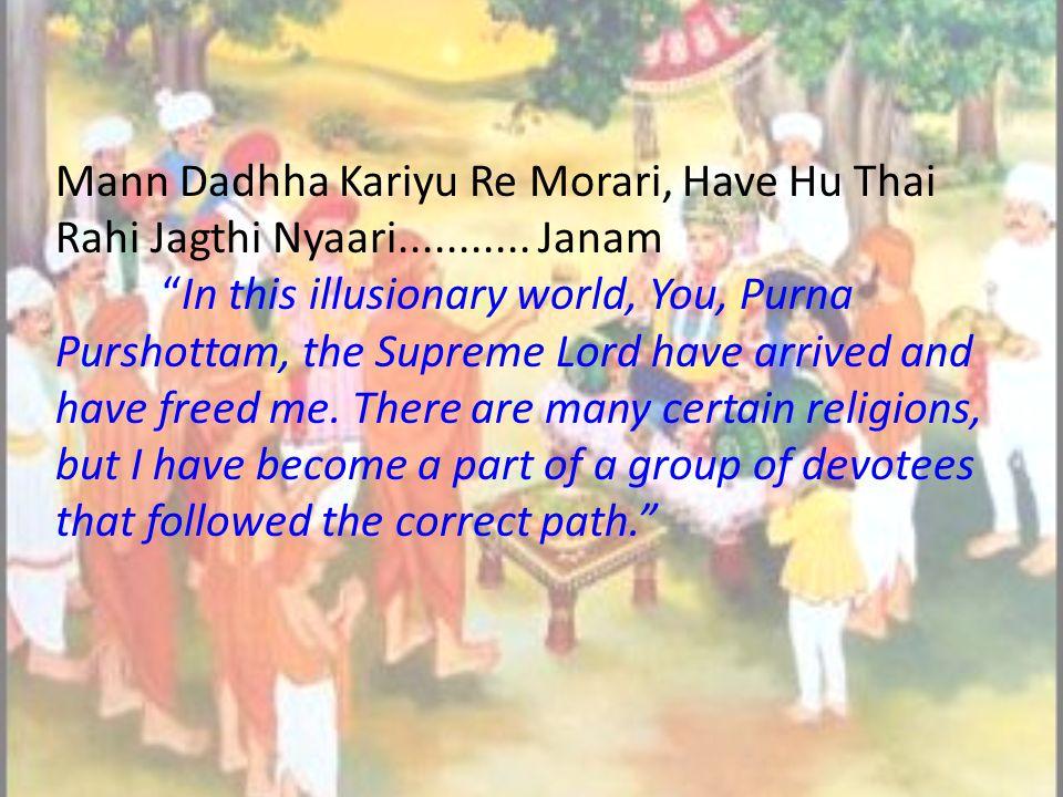 Mann Dadhha Kariyu Re Morari, Have Hu Thai Rahi Jagthi Nyaari...........