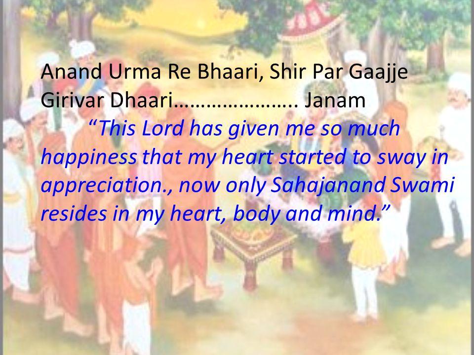 Anand Urma Re Bhaari, Shir Par Gaajje Girivar Dhaari…………………..