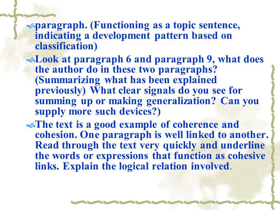  paragraph.