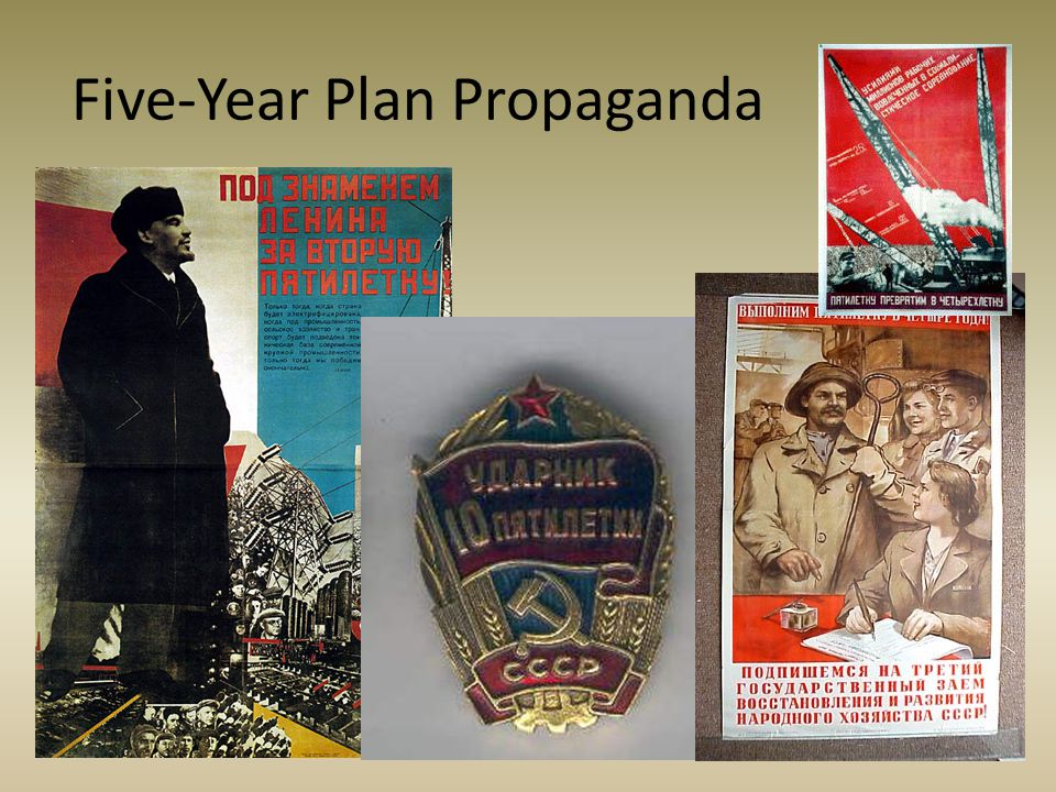 Five-Year Plan Propaganda