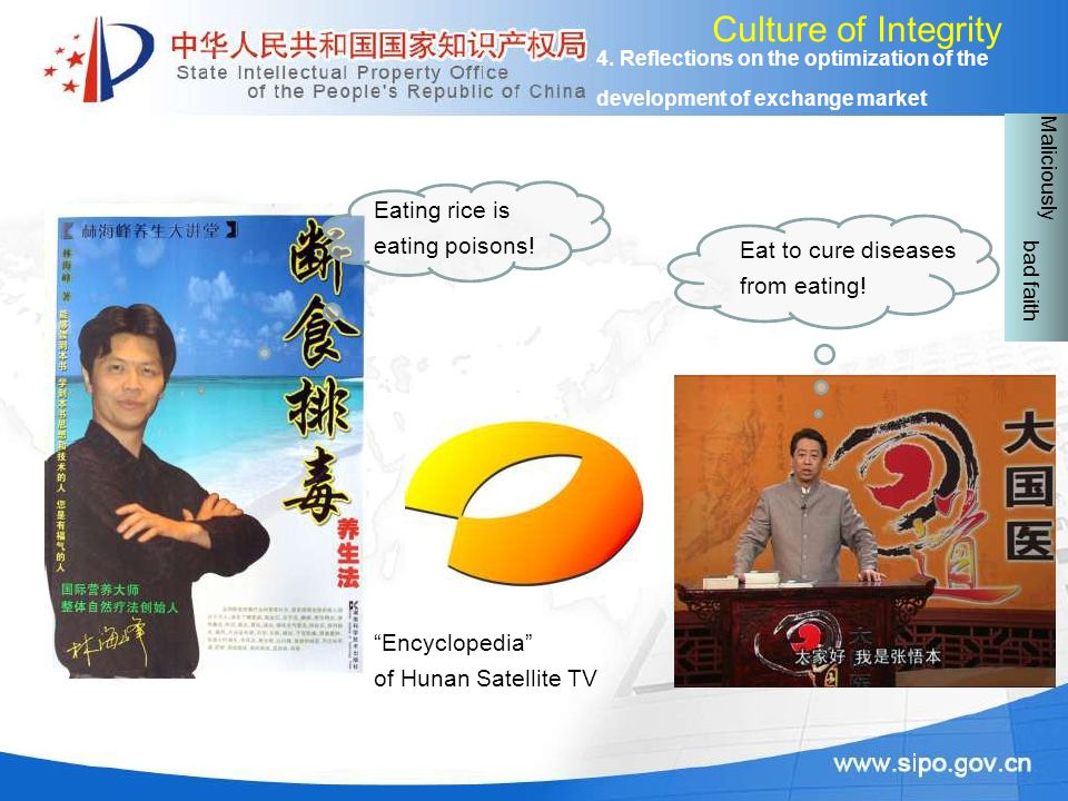 Eat to cure diseases from eating. Eating rice is eating poisons.