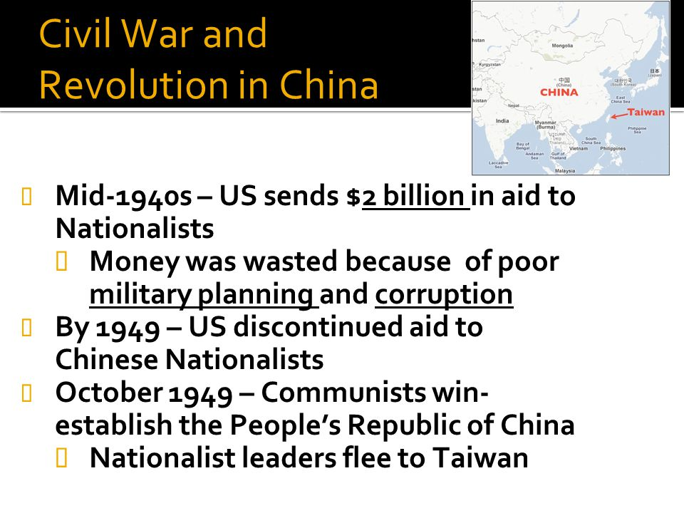 Civil War and Revolution in China Mid-1940s – US sends $2 billion in aid to Nationalists  Money was wasted because of poor military planning and corr