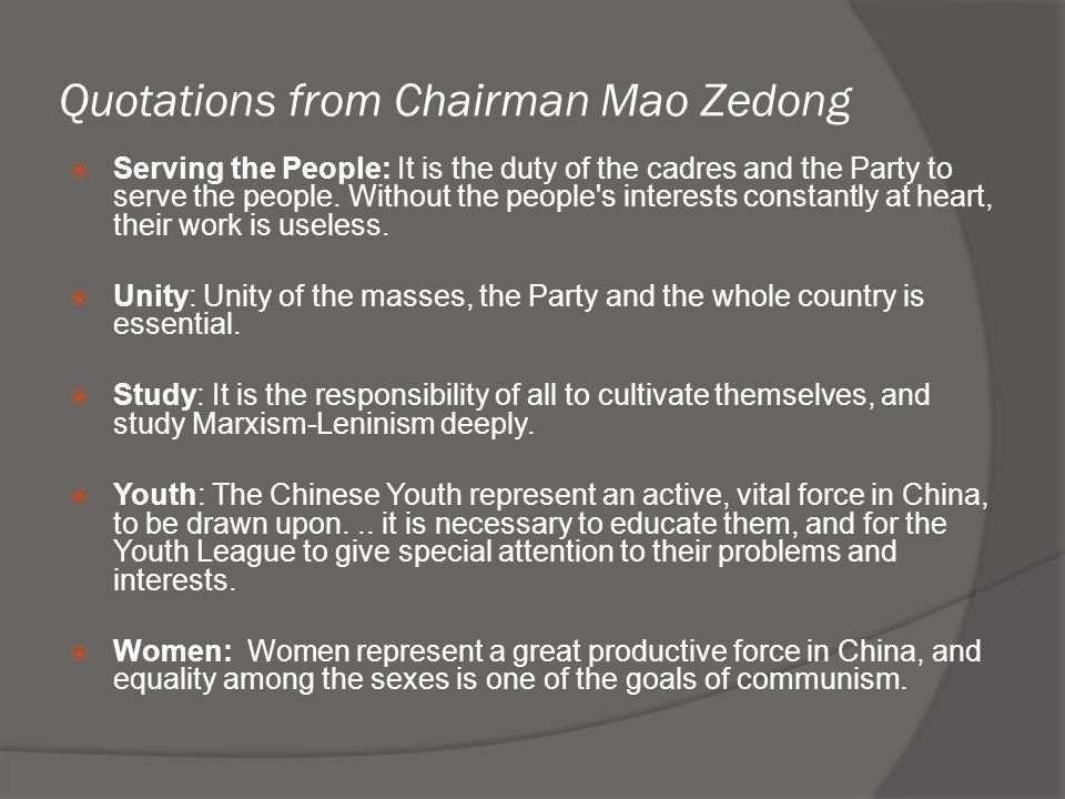 Quotations from Chairman Mao Zedong  Serving the People: It is the duty of the cadres and the Party to serve the people. Without the people's interes