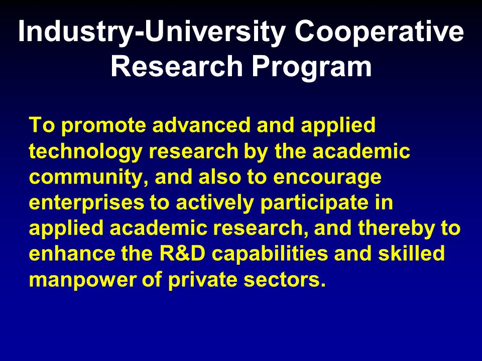 Industry-University Cooperative Research Program To promote advanced and applied technology research by the academic community, and also to encourage
