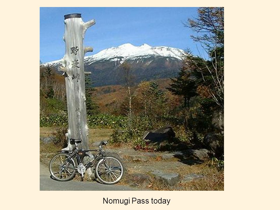 Nomugi Pass today