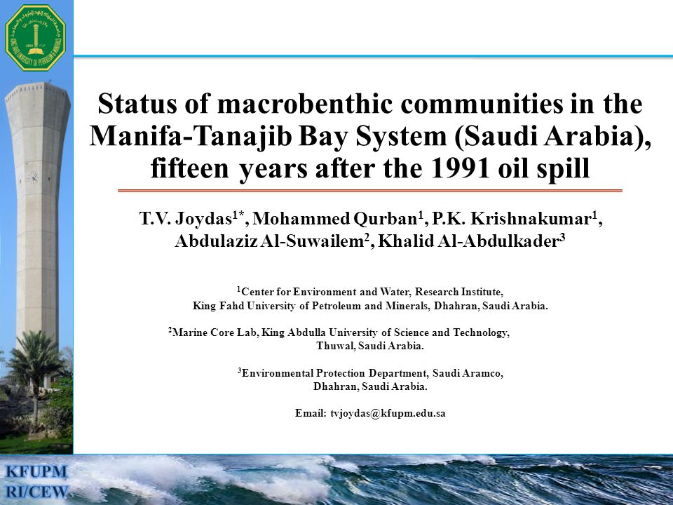 Introduction  1991 oil spill heavily affected the shallow waters of the Saudi coast.