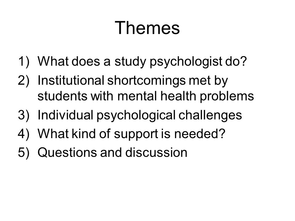 What does a study psychologist do.