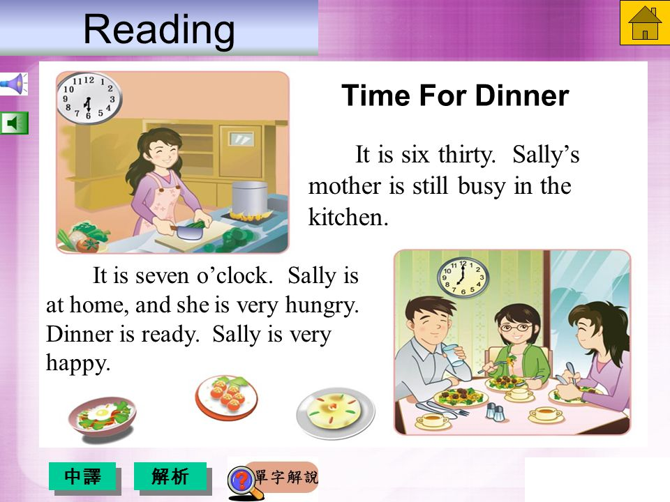 Reading 中譯 解析 Time For Dinner It is six thirty. Sally's mother is still busy in the kitchen.