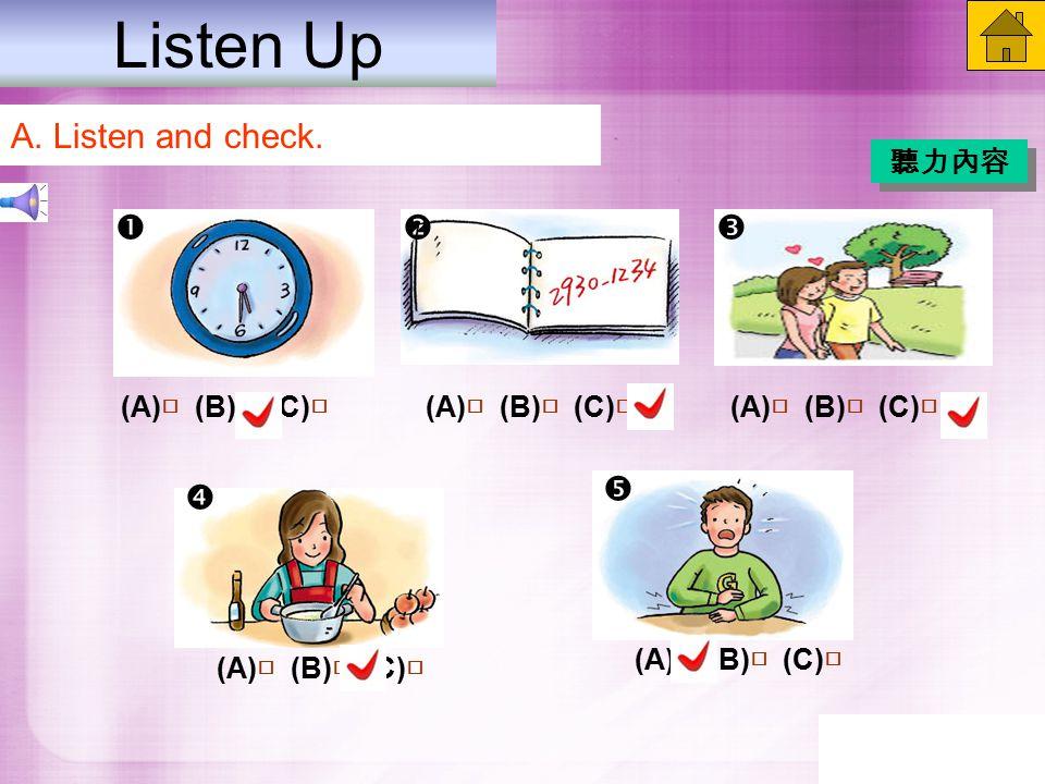 Listen Up A. Listen and check. 聽力內容    (A) □ (B) □ (C) □