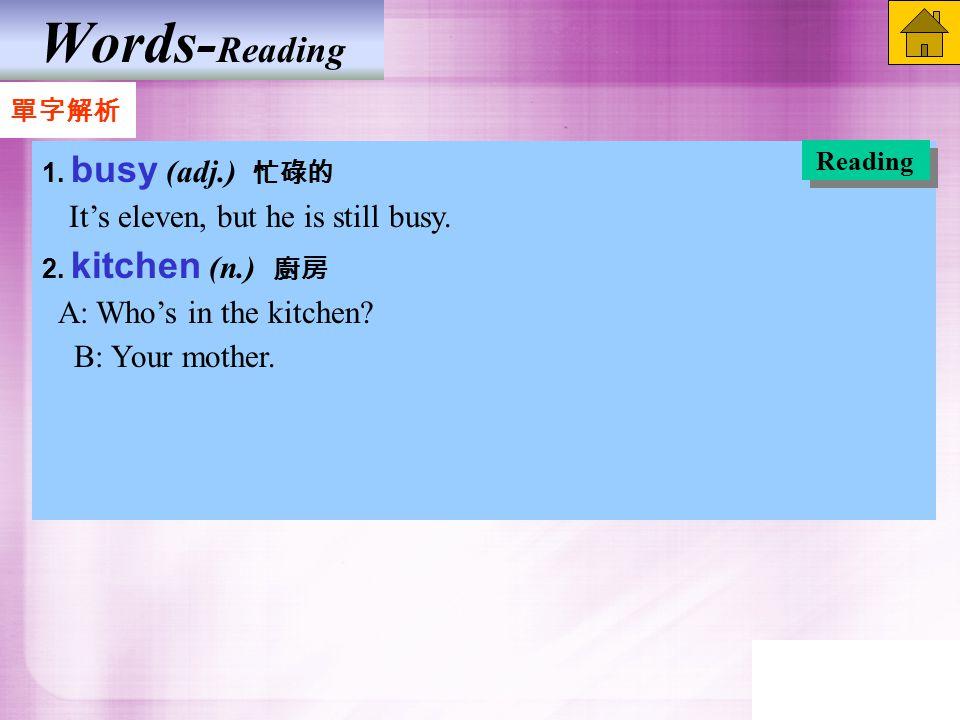 Words- Reading 1. busy (adj.) 忙碌的 It's eleven, but he is still busy.