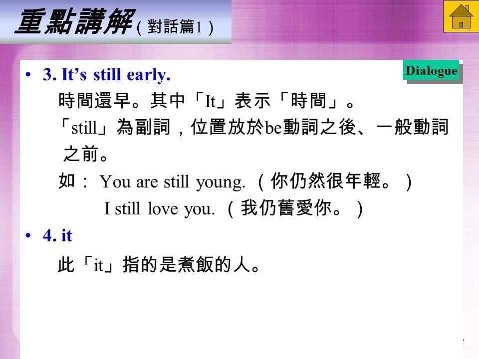 Words- Reading 1.busy (adj.) 忙碌的 It's eleven, but he is still busy.