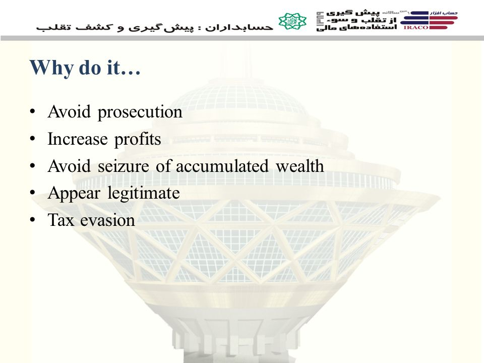 Why do it… Avoid prosecution Increase profits Avoid seizure of accumulated wealth Appear legitimate Tax evasion