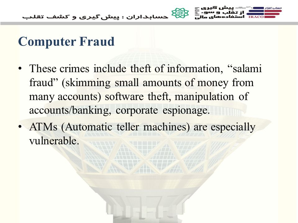 Insider Fraud Typologies Embezzlement – Employee performs illegal activities in order to move money out of customer accounts – Activity could extend for months or years – Typical of : New employee, Employee experiencing financial pressure, Blackmail Compromising Personal Information – Employee transfers, to his associates, sensitive customer information that can be used later for identity theft or – account take over – Usually involves multiple accounts – The information can be used later to: Enroll into On-Line – banking, Perform transfers, Order new check book etc Bypassing account management controls – Employee works in collusion with a customer in order to compromise business controls and defraud the bank – Usually involves multiple accounts or a merchant – Typical for application approvals, merchant fraud, bank notes, deposit certificates, etc
