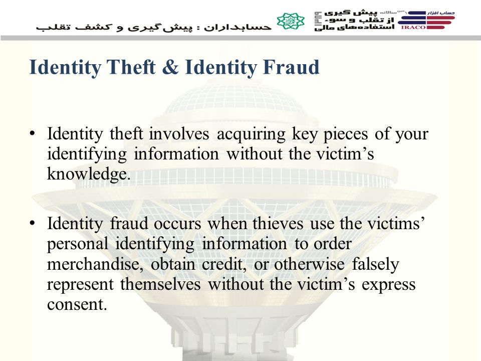Internet Usage And ID Theft