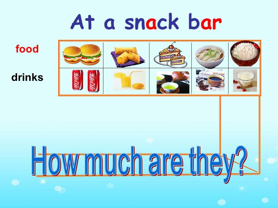 一家快餐店,小吃店 apple a snack bar car