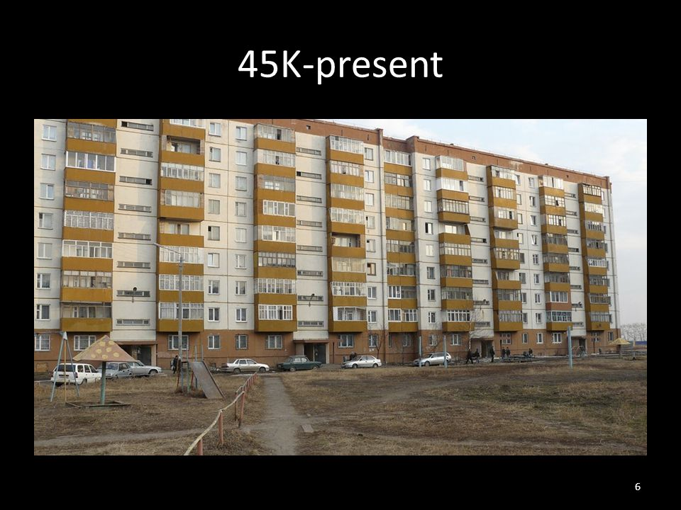 45K-present 6