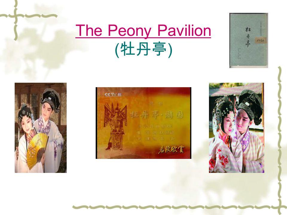 The Peony Pavilion The Peony Pavilion ( 牡丹亭 )