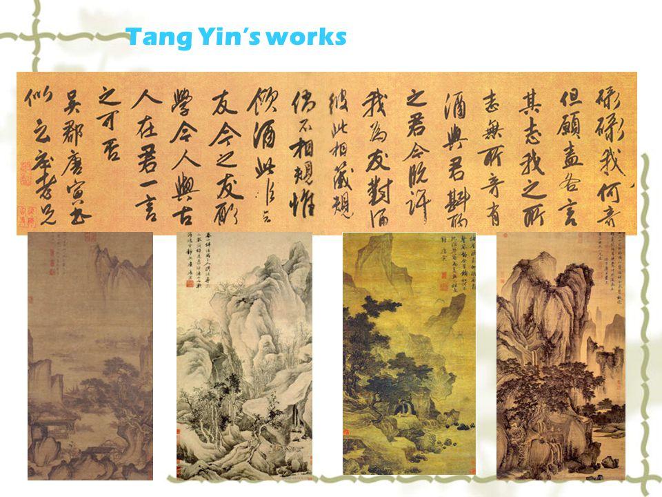 Tang Yin's works