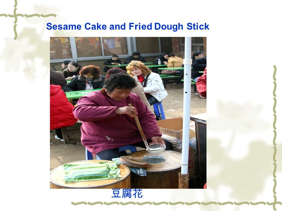 豆腐花 Sesame Cake and Fried Dough Stick