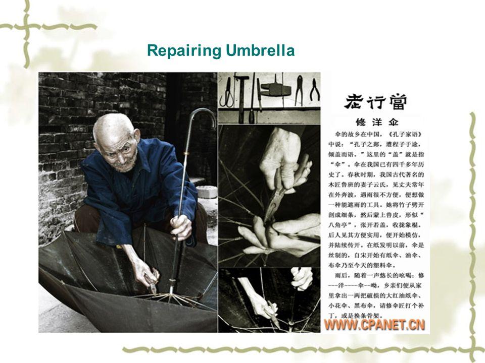 Repairing Umbrella