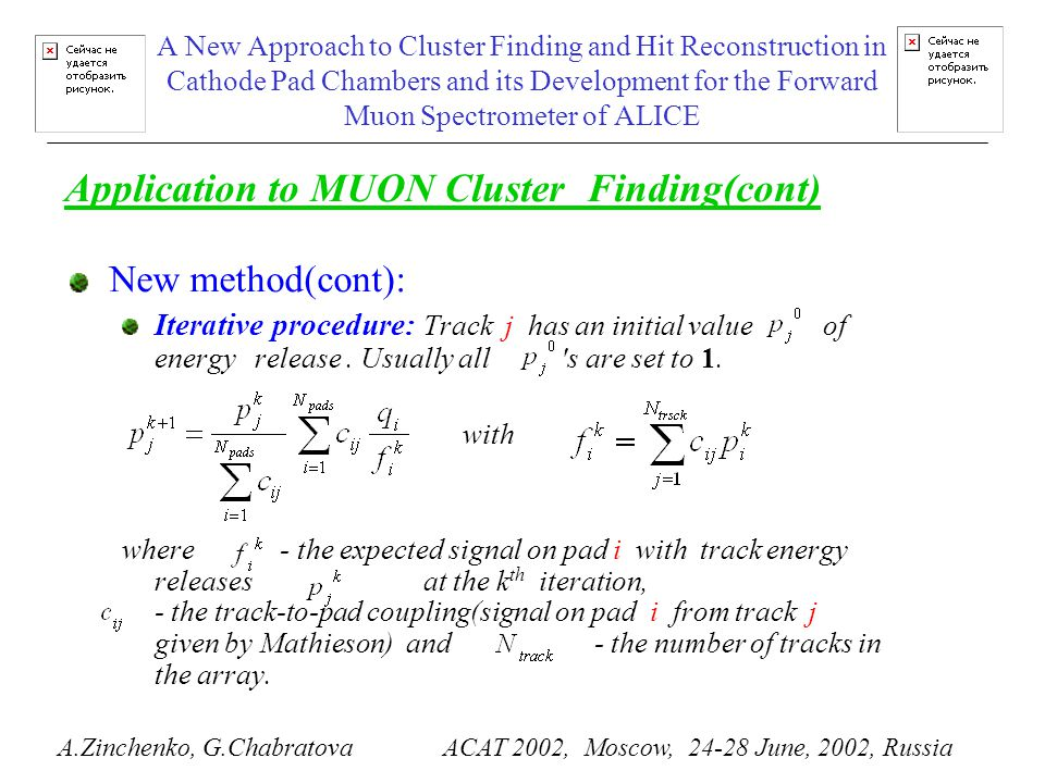 A New Approach to Cluster Finding and Hit Reconstruction in Cathode Pad Chambers and its Development for the Forward Muon Spectrometer of ALICE New me
